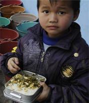 安利儿童营养品_安利公益基金会